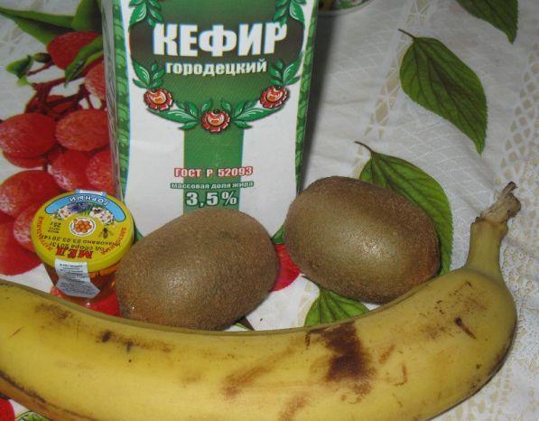 Овсяно-овощной смузи, пошаговый рецепт с фото